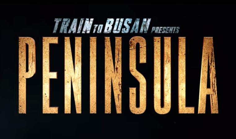 《前往釜山的火车:半岛》的预告片