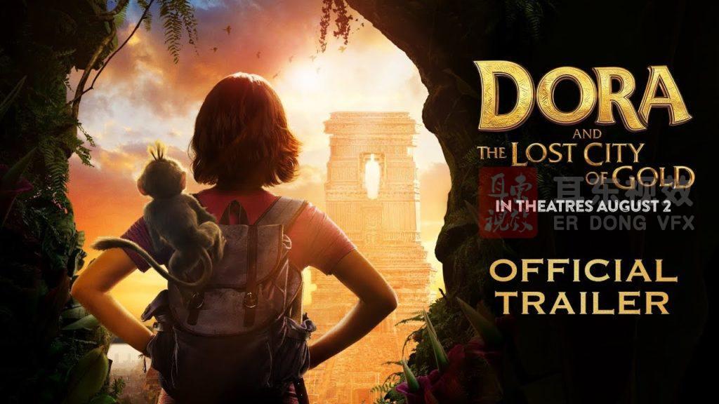 多拉和失落的黄金之城–官方预告片